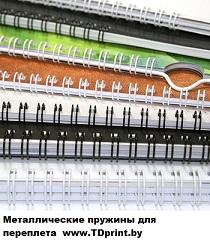 Купить пружину металлическую для брошюровщика в Минске