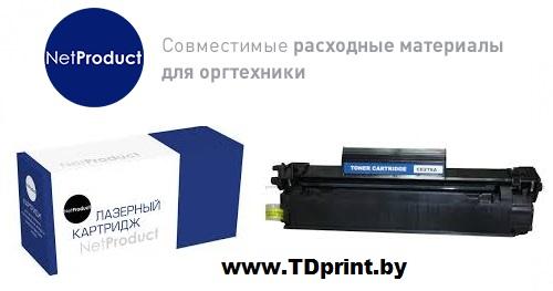 Картриджи NetProduct в Минске