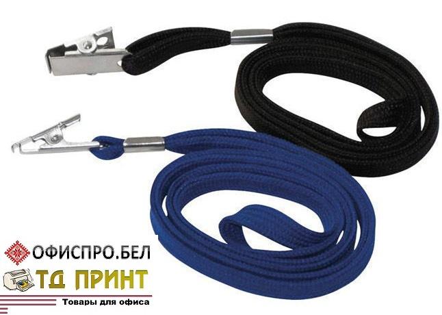 Шнурок для бейджа в Минске
