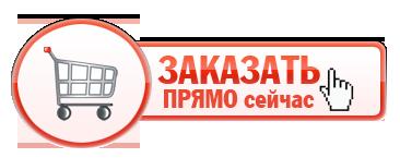 Заказать канцелярские товары, бумагу и иные товары в Минске с бесплатной доставкой в офис.