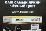 Hi-Black - картриджи, тонер-картриджи у нас на складе в Минске!