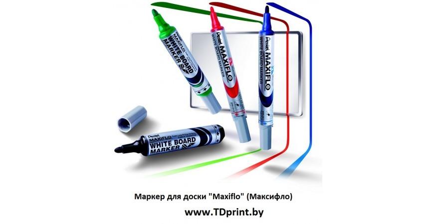 "Маркер для доски Максифло ""Maxiflo"" - ТДпринт"