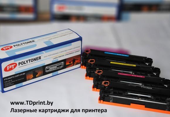 Картриджи лазерные Polytoner купить в Минске