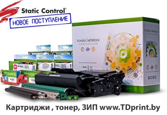 Static Control в Минске (Картриджи, тонер, ЗИП)