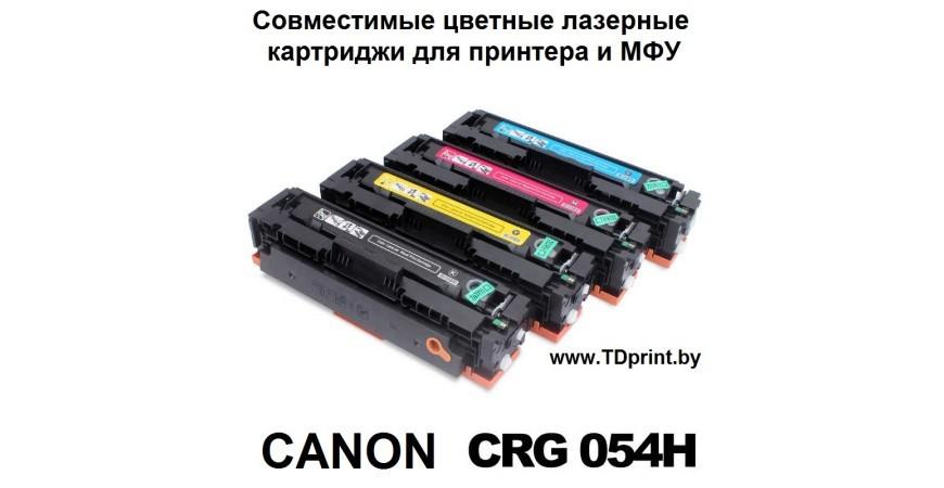 Тонер-картриджи для Canon 054