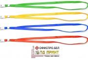 Шнурки для бэйджей в Минске.