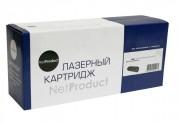 Картридж Pantum PC-211EV для P2200/ P2207/ P2507/ P2500W/ M6500/ 6550/ 6607, 1,6К NetProduct