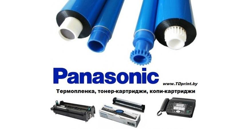 Термопленка для факса, тонер, драм-картридж для факса Panasonic.